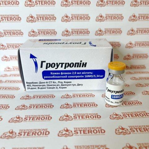 Groutropin 16 IU Dong-A ST Ko