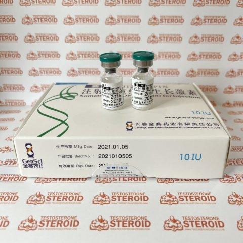 Jintropin (Somatropin) 10 IU Gene Science Pharmaceuticals