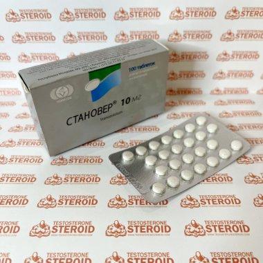 Stanover 10 mg Vermodje